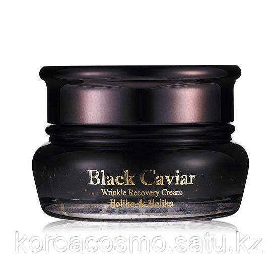 Антивозрастной крем для лица с экстрактом черной икры Holika Holika Black Caviar Anti-Wrinkle Cream