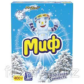 Миф Морозная Свежесть Автомат 400 гр.