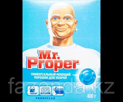 Мистер Proper Универсальный Порошок с отбеливателем 400 гр.