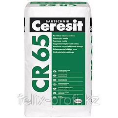 Ceresit CR 65 Цементная гидроизоляционная масса,25 кг.