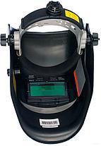 Сварочная маска РЕСАНТА МС-2, фото 3