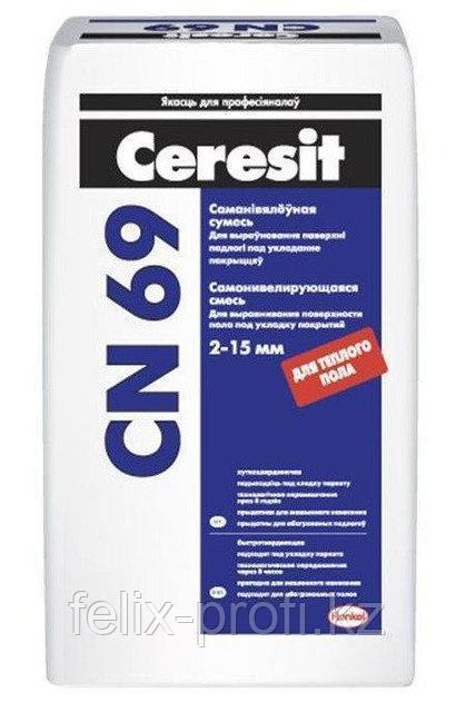 Ceresit CN 69 Самовыравнивающаяся смесь для выравнивания пола (толщина слоя 3-15мм, 25 кг.