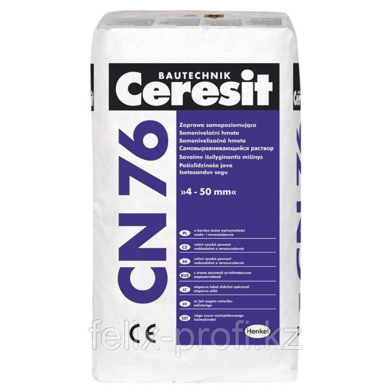 Ceresit CN 76 Высокопрочная  Самовыравнивающаяся смесь для промышленных  полов (толщина слоя 4-50мм, 25 кг.