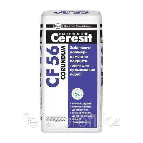 Ceresit CF 56 Упрочняющее полимерцементное покрытие - топинг для промышленных полов , 25 кг.
