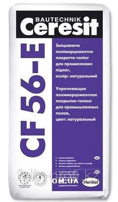Ceresit CF 56 E Упрочняющее полимерцементное покрытие - топинг для пром/ полов , с корундовым наполнителе