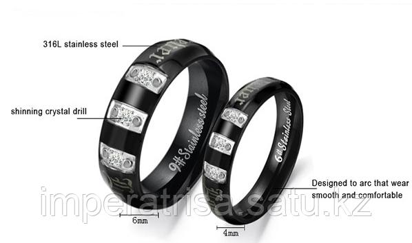"""Парные кольца для влюбленных """"Наше счастье"""""""