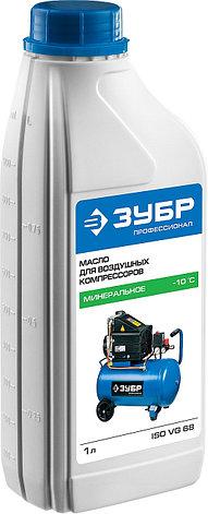 Масло ЗУБР, для воздушных компрессоров, минеральное, класс ISO VG 68, 1л, фото 2
