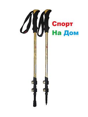 Палки для скандинавской ходьбы (Складные, длина 135 см), фото 2