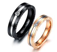 """Парные кольца для влюбленных """"Единство"""", фото 1"""