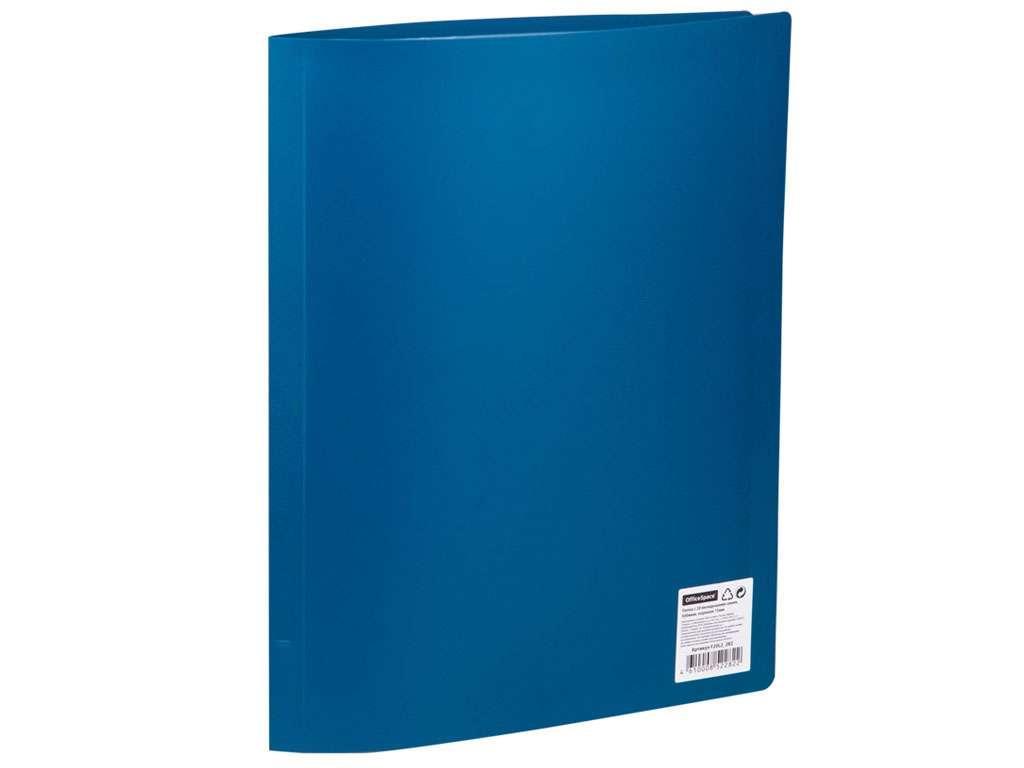 Папка с файлами OfficeSpace на 30 вкладышей, синяя