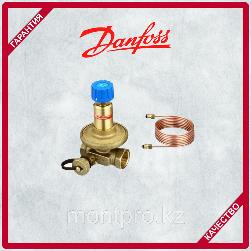 Клапан автоматический балансировочный Danfoss ASV-PV Plus