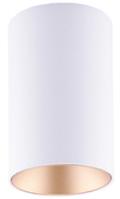 Дизайнерский Накладной LED Спот, Открытого монтажа., фото 1
