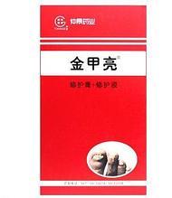 Набор «Синь Цзя Лян» от ногтевого грибка на руках и ногах