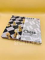 Магнитные шахматы с бесплатной доставкой