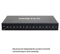 VoIP-GSM шлюз Dinstar DWG2000E-4GSM-M, фото 1