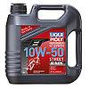 Мотоциклетное масло Liqui Moly MOTO 4T 10W-50 1686 4литра