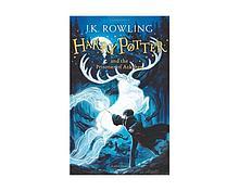 Rowling J. K.: Harry Potter and the Prisoner of Azkaban