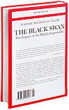 Талеб Н. Н.: Черный лебедь. Под знаком непредсказуемости (2-е изд., дополн.), фото 3