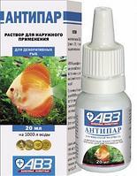 АВЗ Антипар (раствор для наружного применения)