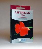 АВЗ Антибак (ципрофлоксацин)