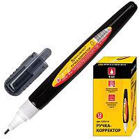 Ручка-корректор BRAUBERG, 8 мл, металлический наконечник, черный корпус, 225214