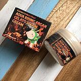 Milky Piggy Aqua Rising Argan Gelato Steam Cream,  Паровой увлажняющий крем с маслом арганы, фото 4