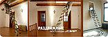Чердачная лестница 60х120х335 FAKRO LWK Komfort, фото 5
