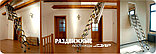 Чердачная лестница 60х140х305 FAKRO LWK Komfort тел. Whats Upp. 87075705151, фото 5