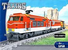 """Конструктор  аналог лего Lego 25807 AUSINI """"красный Поезд"""" Lepin 588 деталей"""
