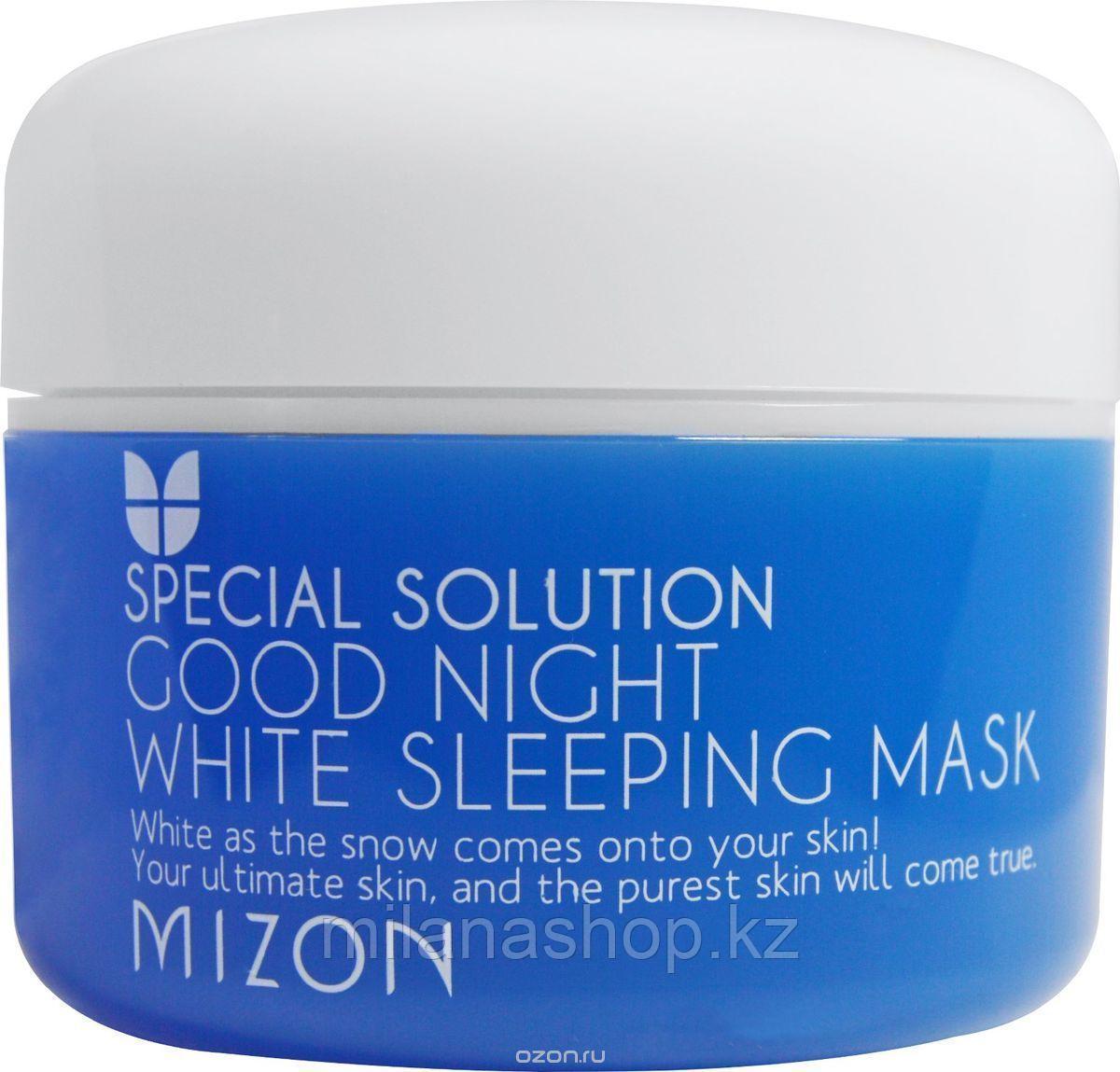 Mizon Good Night  Care Sleeping Mask - Ночная маска против морщин