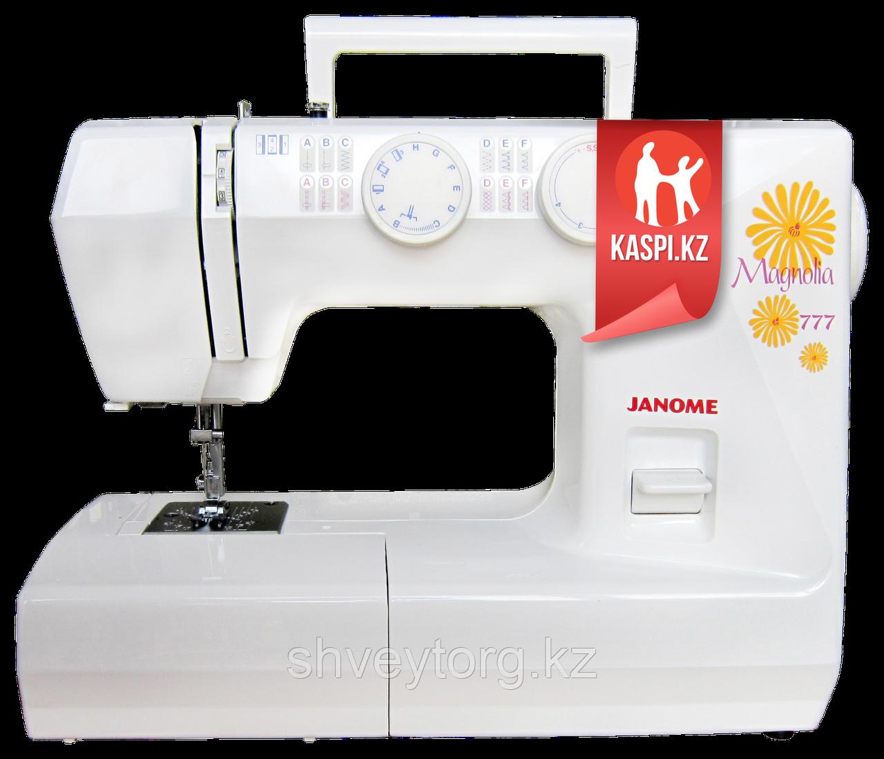 Бытовая швейная машинка Janome Magnolia 777
