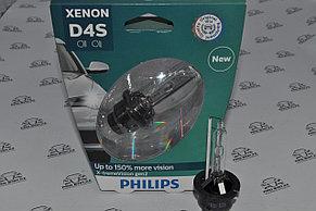 Ксеноновые лампы D4S Xenon x-tremme Vision 4800K /Philips GEN 2 blister +150%