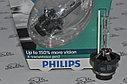 Ксеноновые лампы D4S Xenon x-tremme Vision 4800K /Philips GEN 2 blister +150%, фото 2