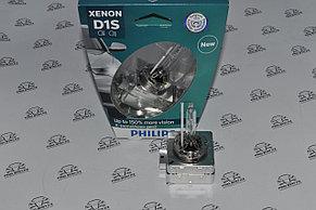 Ксеноновые лампы D1S XENON, X-TREME VISION 4800К / GEN 2 +150%