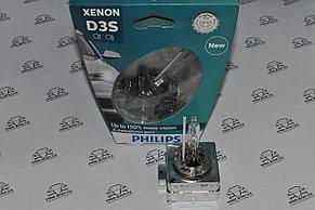 Ксеноновые лампы D3S XENON X-TREME VISION GEN2 +150% blister