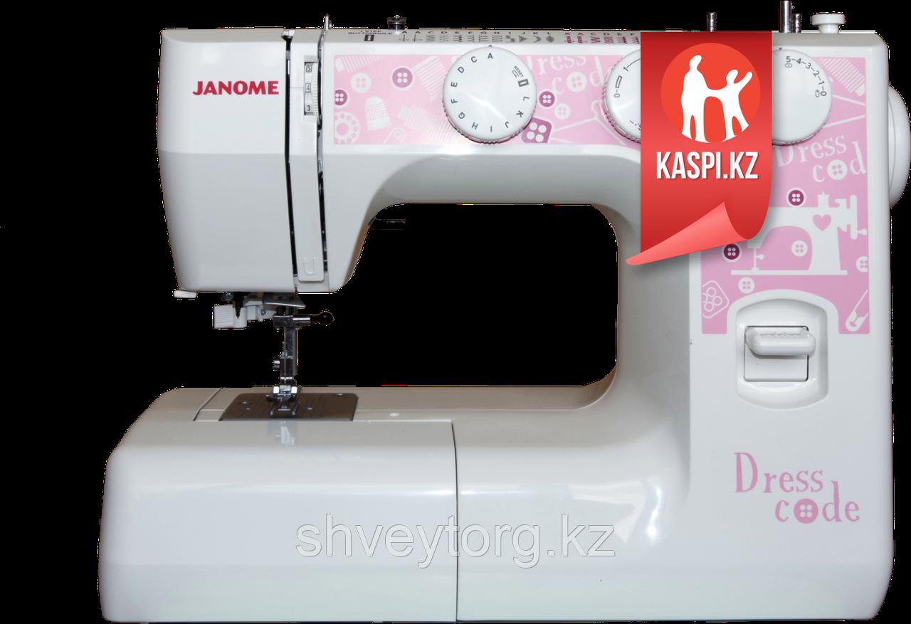 Бытовая швейная машина Janome Dress code