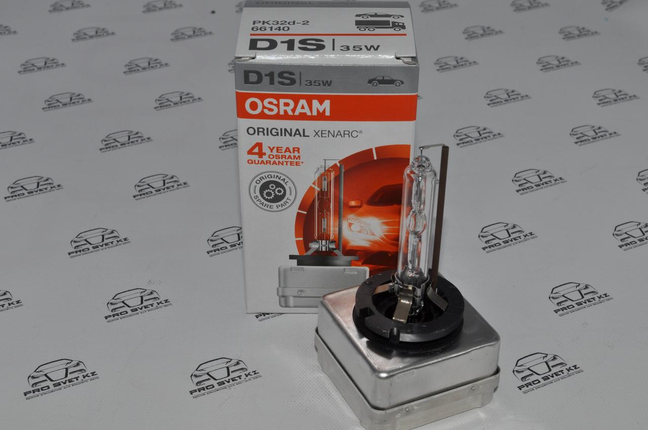 Ксеноновые лампы OSRAM D1S classic 4300К