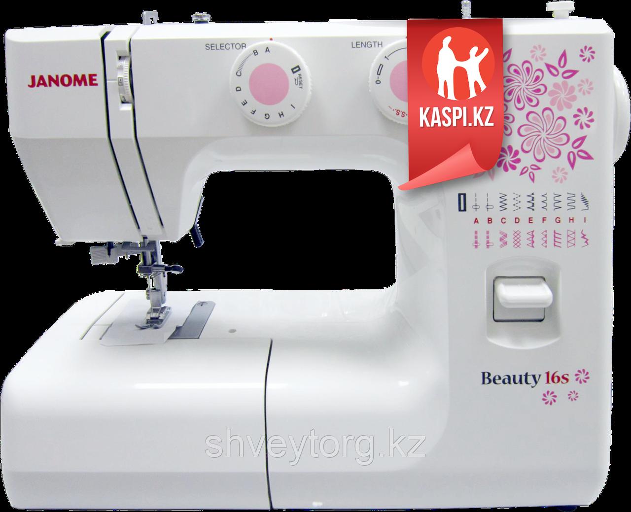 Бытовая швейная машина Janome Beauty 16s