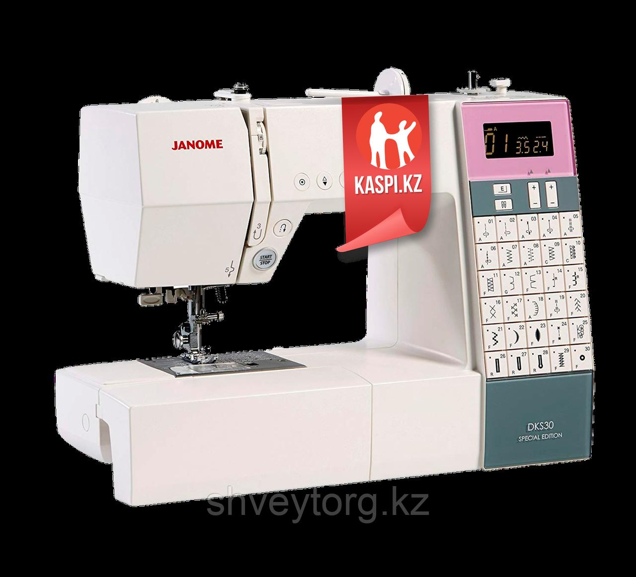 Компьютеризированная швейная машина Janome DKS 30