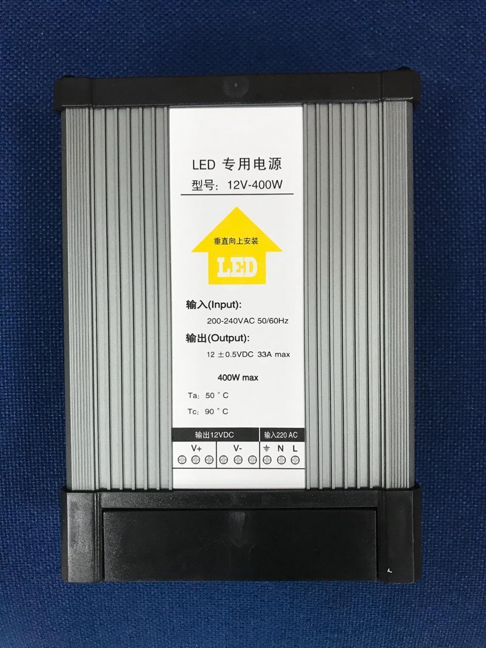Трансформатор REIDEN 400W влагозащищенный
