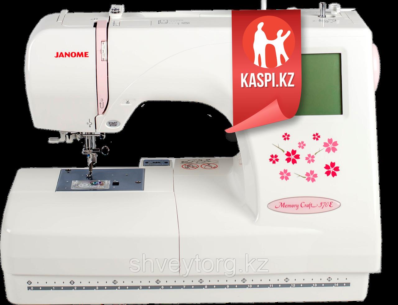 Бытовая вышивальная машина Janome Memory Craft 370E