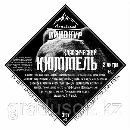 """Набор трав и специй """"Кюммель классический"""", фото 2"""