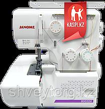 Оверлок Janome 8002DX