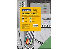 Обложка для переплета OfficeSpace, А4 картон под кожу, 230 гр, зеленая