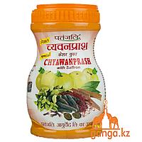 Чаванпраш с шафраном (Chyawanprash Patanjali) 1 кг. Эликсир молодоcти