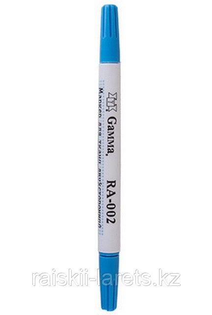 """Маркер для ткани двухсторонний, смываемый водой """"Gamma"""" RA-002"""