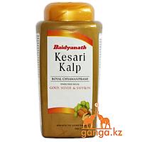 Чаванпраш Кесари Кальп (Chyawanprash Kesari Kalp BAIDYANATH) 1 кг. С золотом, серебром и шафраном