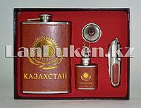 """Подарочный набор """"Казахстан"""" (фляга, воронка, мультитул, мини фляга в виде брелка)"""