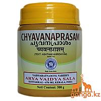 Чаванпраш (Chyavanprasam ARYA VAIDYA SALA) 0,5 кг.