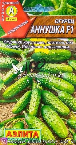 """Семена пакетированные Аэлита. Огурец """"Аннушка F1"""", фото 2"""